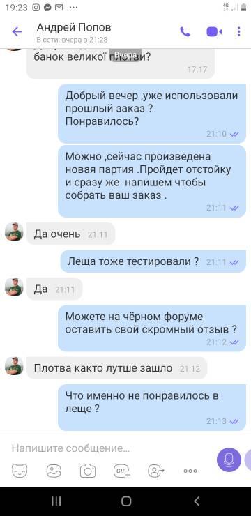 http://forumupload.ru/uploads/0002/f9/2d/6981/t48420.jpg