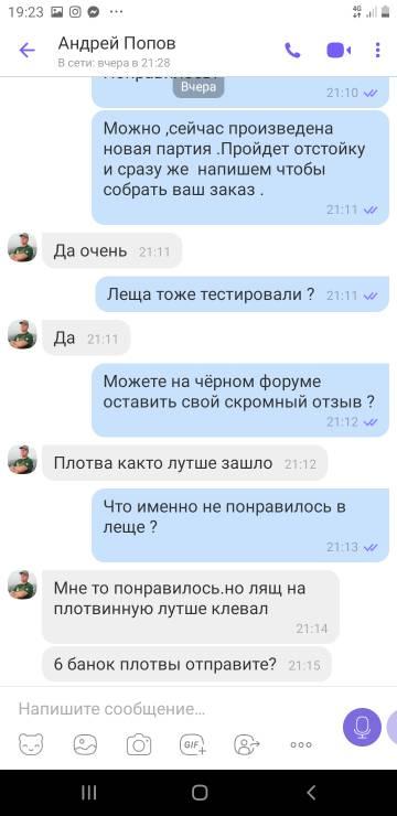 http://forumupload.ru/uploads/0002/f9/2d/6981/t75680.jpg