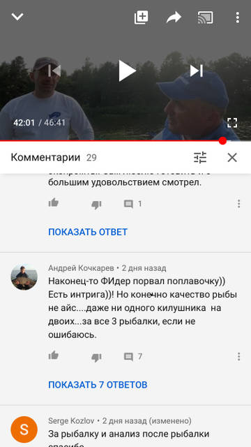 http://forumupload.ru/uploads/0002/f9/2d/7100/t648650.jpg