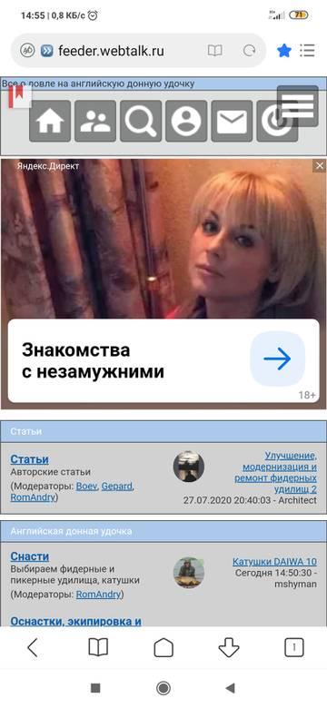 http://forumupload.ru/uploads/0002/f9/2d/7229/t451279.jpg