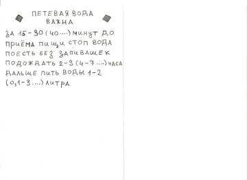 http://forumupload.ru/uploads/0002/f9/50/242/t737770.png