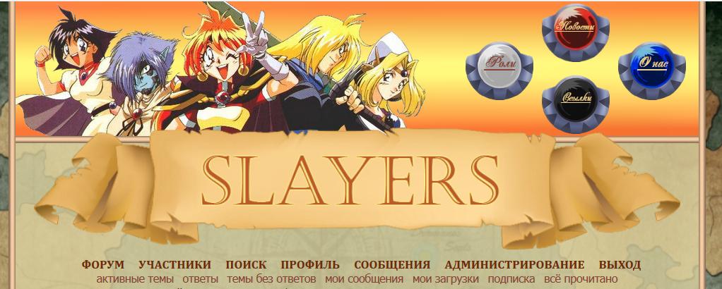 http://forumupload.ru/uploads/0003/62/30/2/291667.png