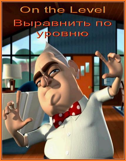 http://forumupload.ru/uploads/0003/cd/5c/2636-5-f.jpg