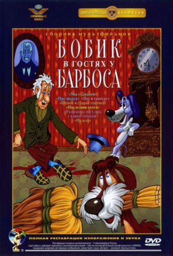 http://forumupload.ru/uploads/0003/cd/5c/7455-1-f.jpg