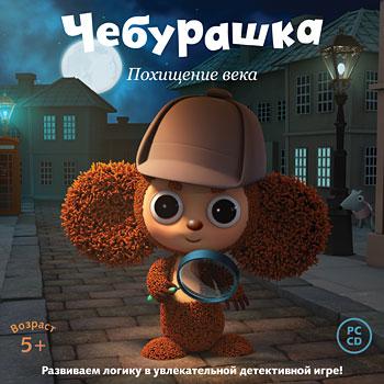 http://forumupload.ru/uploads/0003/cd/5c/8194-1-f.jpg