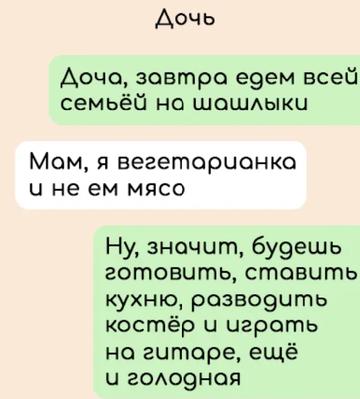 http://forumupload.ru/uploads/0004/02/e8/2/t473476.png