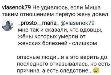 http://forumupload.ru/uploads/0004/02/e8/2/t492829.png
