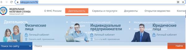 http://forumupload.ru/uploads/0004/02/e8/2/t55668.png