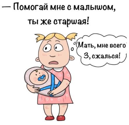 http://forumupload.ru/uploads/0004/02/e8/2/t628054.png