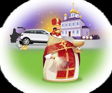 http://forumupload.ru/uploads/0004/27/e8/13/t34437.png