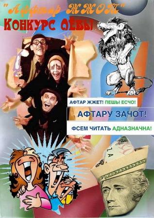http://forumupload.ru/uploads/0004/73/53/10215-2-f.jpg