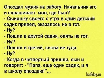 http://forumupload.ru/uploads/0004/b9/e1/106/t30137.jpg