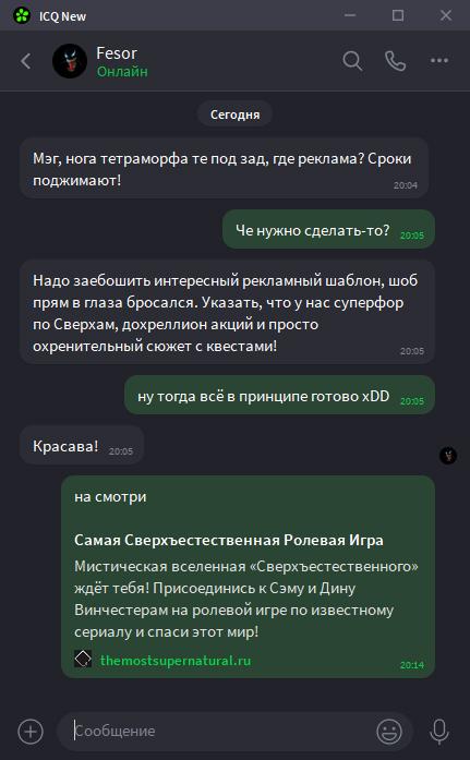 http://forumupload.ru/uploads/0004/e5/0c/706/849197.jpg
