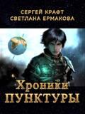 http://forumupload.ru/uploads/0005/04/af/2/t282347.jpg
