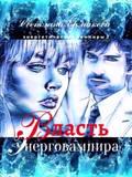 http://forumupload.ru/uploads/0005/04/af/2/t818033.jpg