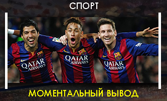 http://forumupload.ru/uploads/0005/34/d9/60/t50635.jpg