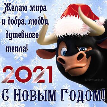 http://forumupload.ru/uploads/0005/59/73/8/t881035.jpg