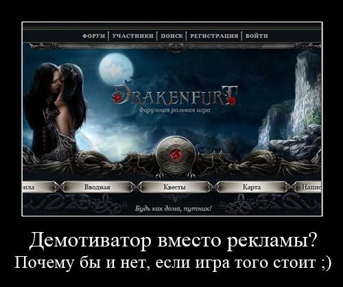http://forumupload.ru/uploads/0005/6e/de/52728-1-f.jpg