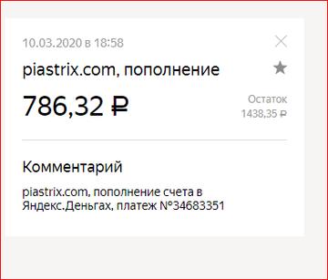 http://forumupload.ru/uploads/0005/9b/a2/7/t13405.png