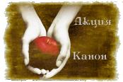 http://forumupload.ru/uploads/0005/ea/fe/28839-1.png