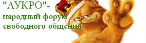 http://forumupload.ru/uploads/0006/21/ea/308-1.jpg