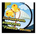 http://forumupload.ru/uploads/0006/69/c6/68565-1.png