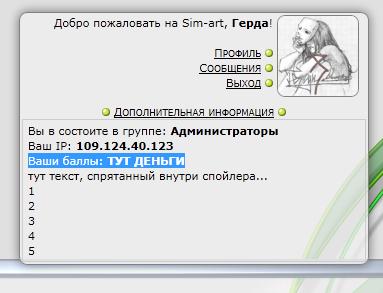 http://forumupload.ru/uploads/0006/9d/16/290-1-f.png