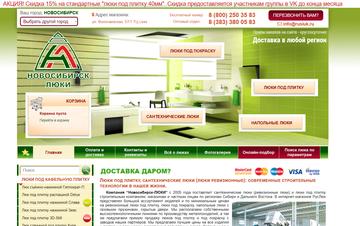 http://forumupload.ru/uploads/0006/c8/26/312/t16216.png