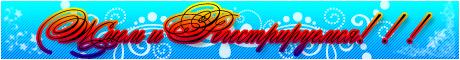 Svobod - Раскрутка Форумов