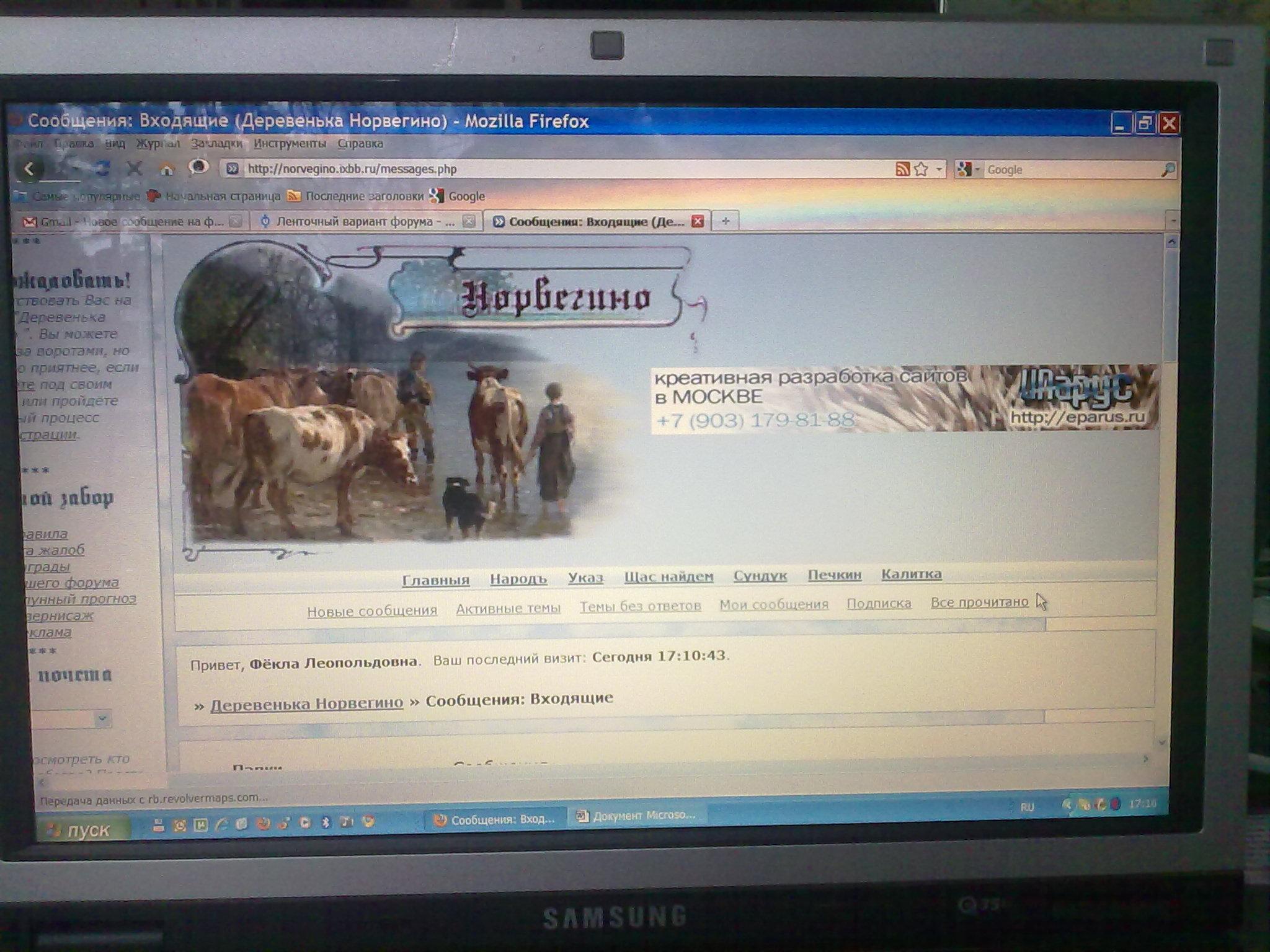 http://forumupload.ru/uploads/0007/5b/38/15357-1-f.jpg