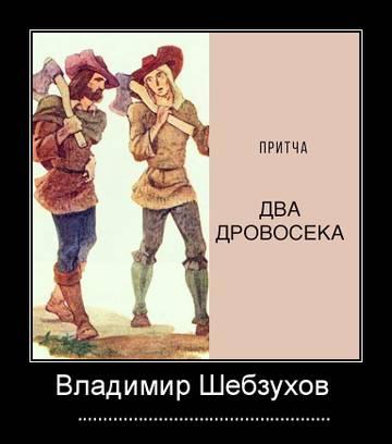 http://forumupload.ru/uploads/0007/5b/38/307/t10082.jpg