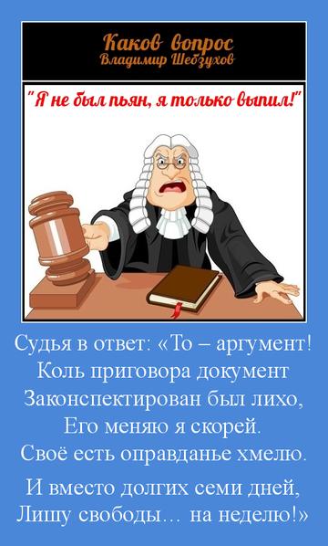 http://forumupload.ru/uploads/0007/5b/38/307/t174463.png