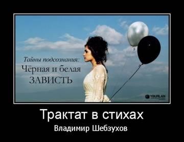 http://forumupload.ru/uploads/0007/5b/38/307/t347872.jpg