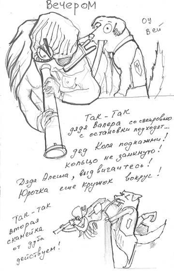 http://forumupload.ru/uploads/0007/5b/a7/4/t148566.jpg