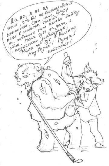 http://forumupload.ru/uploads/0007/5b/a7/4/t664220.jpg
