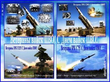 http://forumupload.ru/uploads/0007/61/b7/2/t665338.jpg