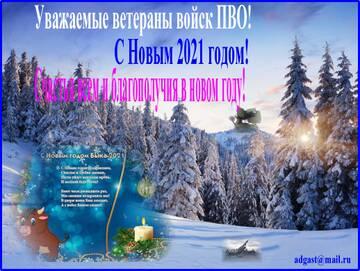 http://forumupload.ru/uploads/0007/61/b7/2/t69225.jpg