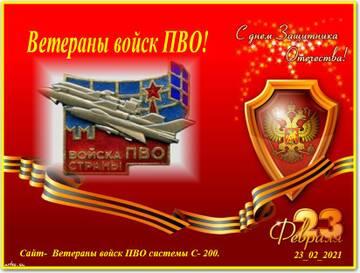 http://forumupload.ru/uploads/0007/61/b7/2/t805152.jpg