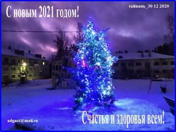 http://forumupload.ru/uploads/0007/61/b7/2/t884036.jpg