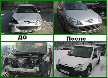 http://forumupload.ru/uploads/0007/cc/8c/11/t21969.jpg