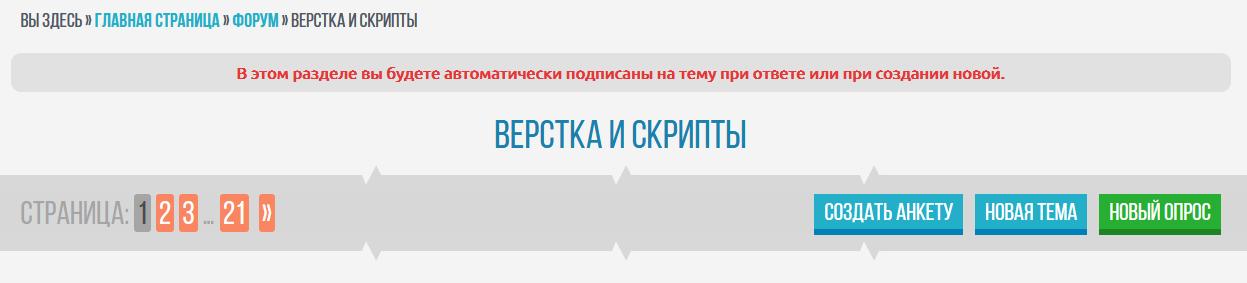 http://forumupload.ru/uploads/0007/e3/f7/2/247577.png