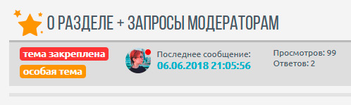 http://forumupload.ru/uploads/0007/e3/f7/2/281504.jpg