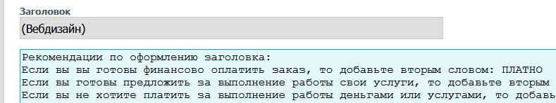 http://forumupload.ru/uploads/0007/e3/f7/2/542055.jpg