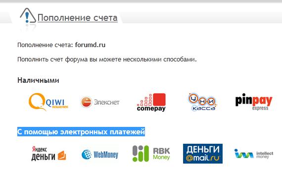 http://forumupload.ru/uploads/0007/e3/f7/66040-1-f.png