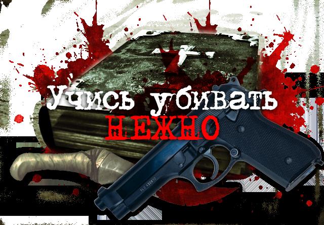 http://forumupload.ru/uploads/0007/e3/f7/66675-1-f.png