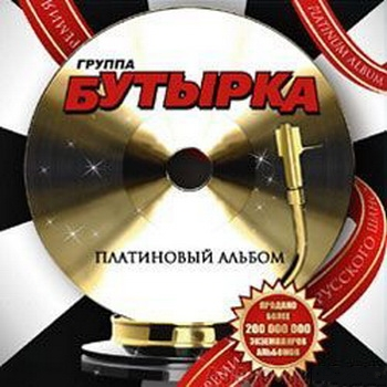 http://forumupload.ru/uploads/0007/eb/0a/1727-1-f.jpg