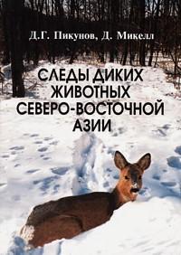 http://forumupload.ru/uploads/0008/03/58/4292-1-f.jpg