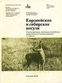 http://forumupload.ru/uploads/0008/03/58/5035-1-f.jpg