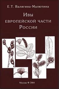 http://forumupload.ru/uploads/0008/03/58/6098-1-f.jpg