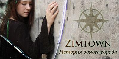 http://forumupload.ru/uploads/0008/25/f3/59-2-f.jpg